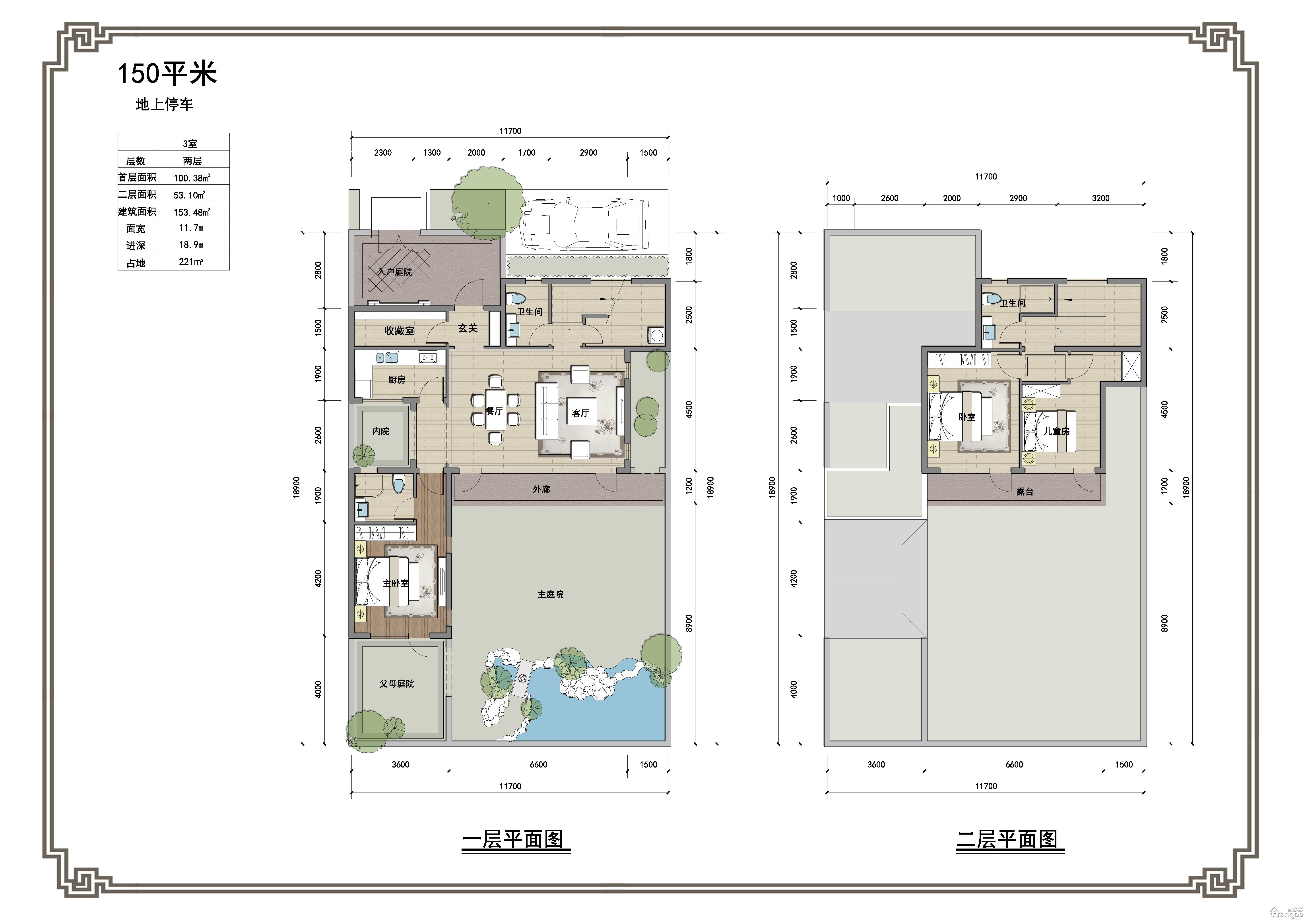 沂州古城(临沂)3室2厅3卫户型图