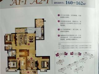 上海长滩户型图_0