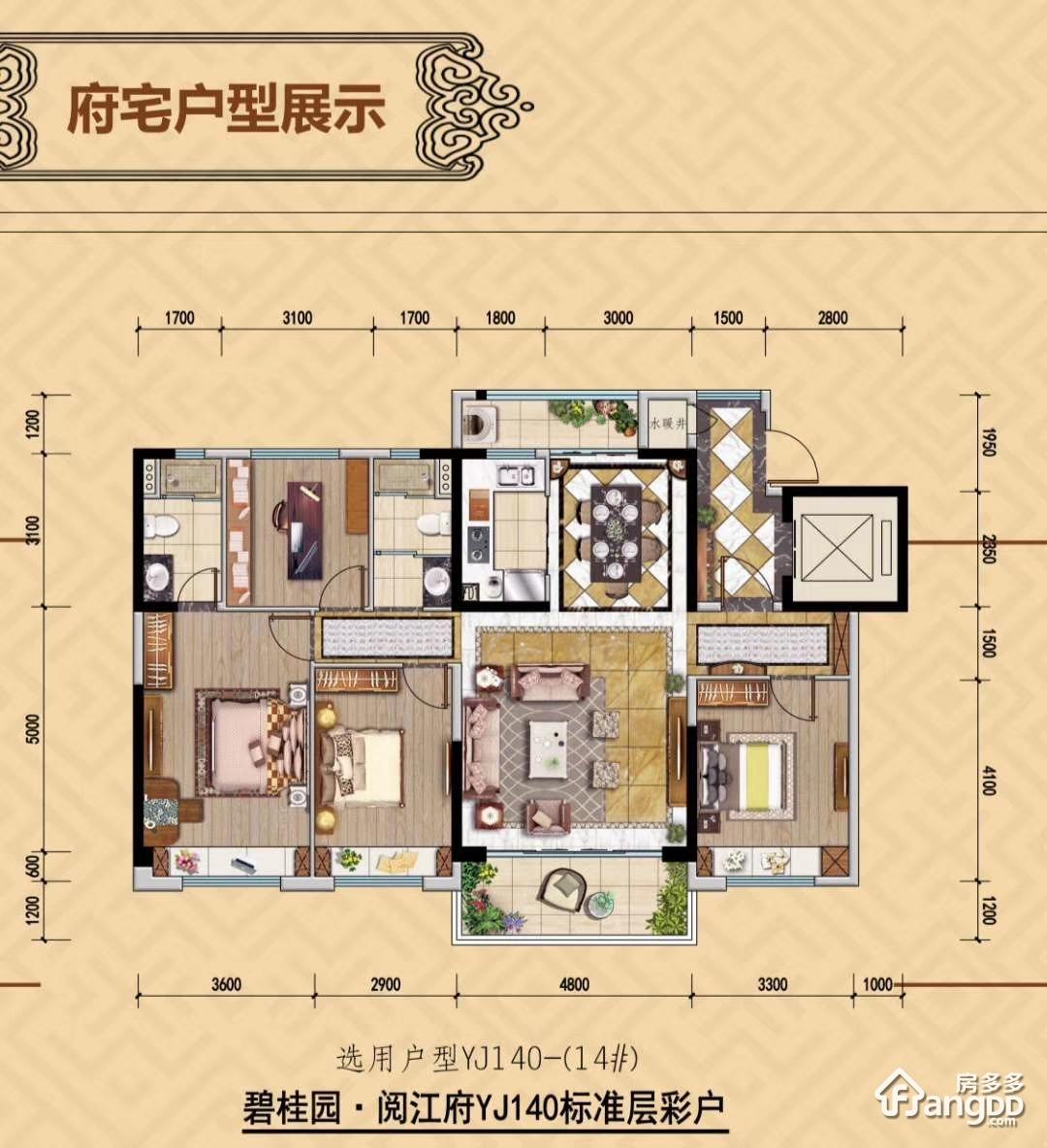 西安碧桂园阅江府4室2厅2卫户型图