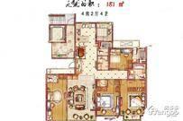 绿地香奈3室2厅3卫户型图