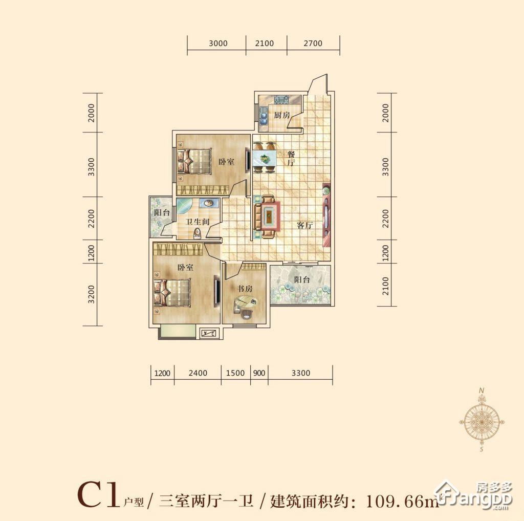 湘荆国际城1室1厅1卫户型图