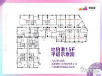 地铂港1室1厅1卫户型图