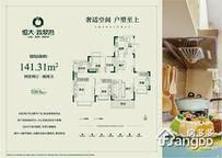 芜湖当涂恒大翡翠湾4室2厅2卫户型图