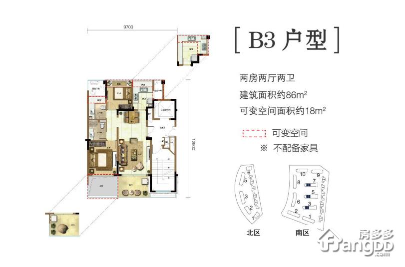 绿城蓝湾小镇2室2厅2卫户型图