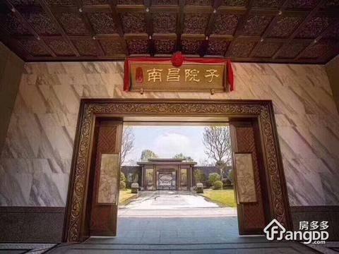 泰禾南昌院子(福州区域)