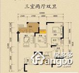 金沙明珠3室2厅2卫户型图