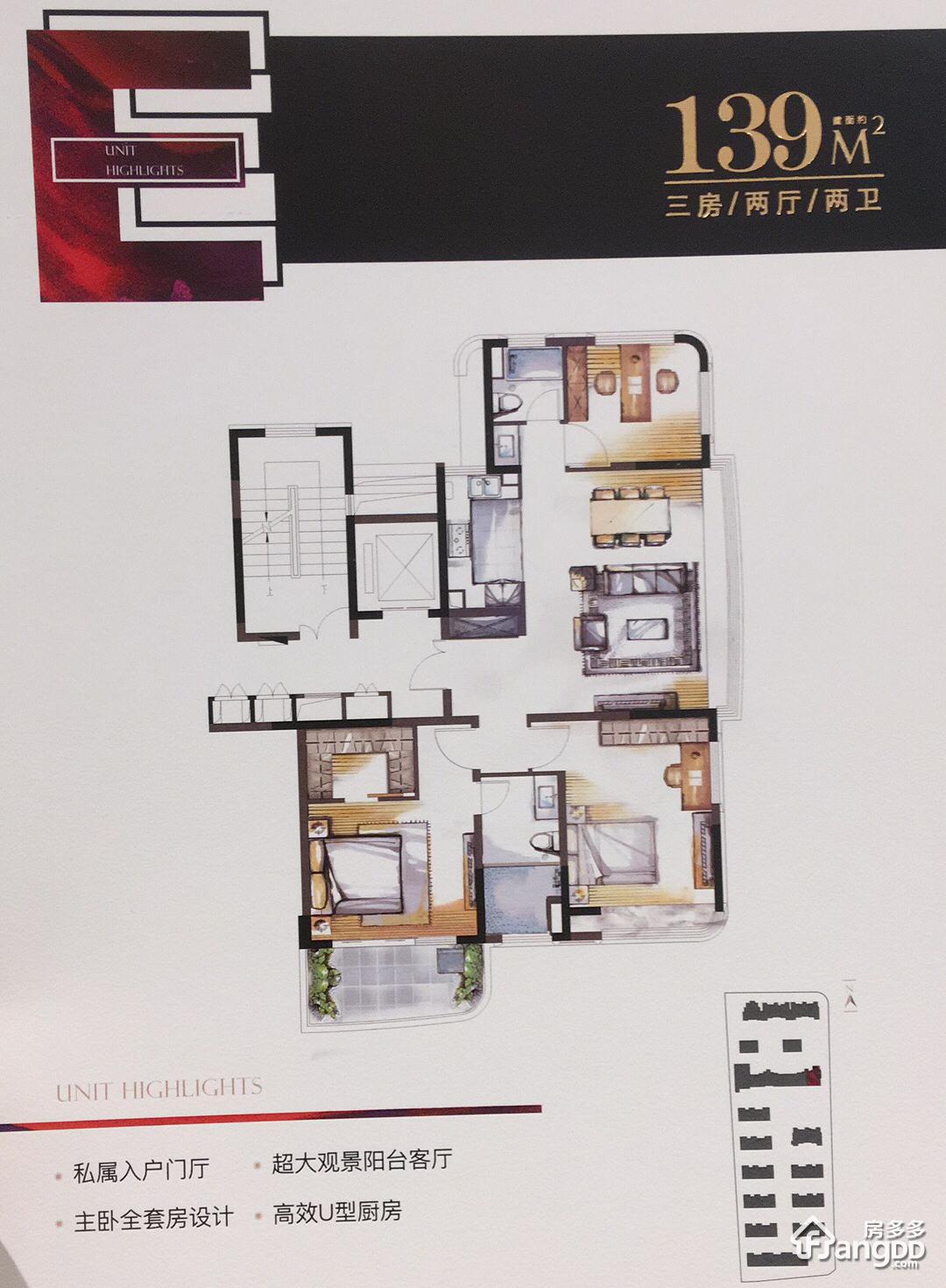 颐盛御中环二期3室2厅2卫户型图