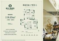 芜湖当涂恒大翡翠湾3室2厅2卫户型图
