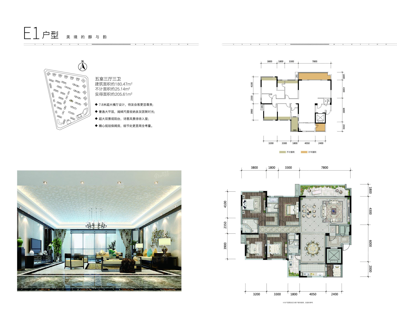 四季贵州椿棠府5室3厅3卫户型图