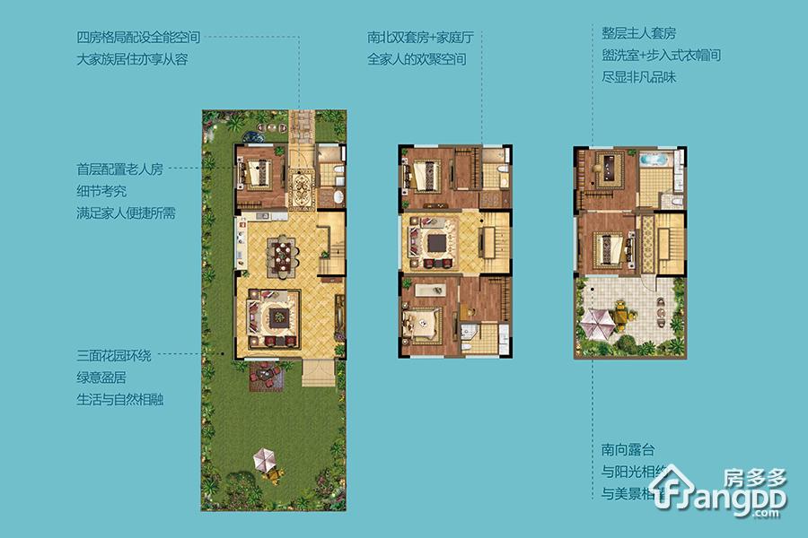 国瑞瀛台4室3厅4卫户型图