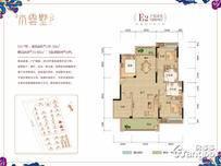 冠通·水云墅3室2厅2卫户型图