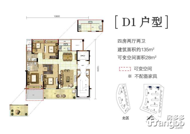 绿城蓝湾小镇4室2厅2卫户型图