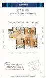 银投乾坤国际城4室2厅2卫户型图
