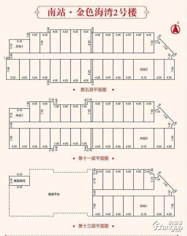 金色海湾1室1卫户型图
