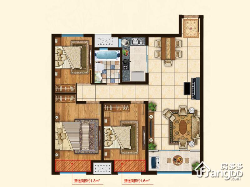 上城国际3室2厅1卫户型图
