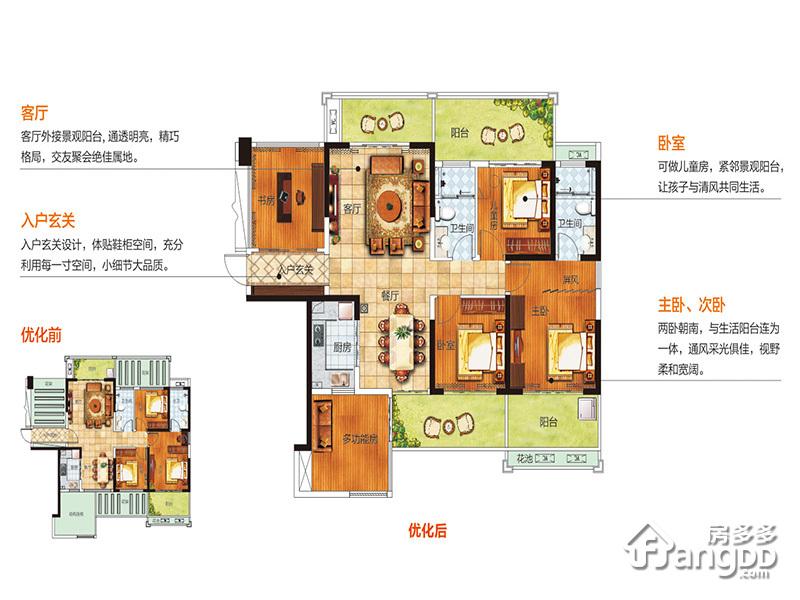 南海·幸福汇3室2厅2卫户型图