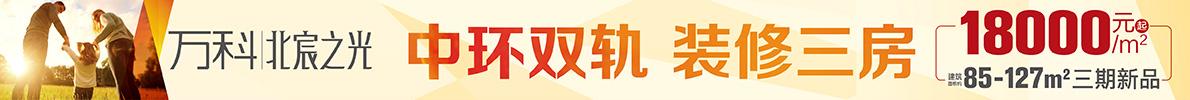 苏州-万科北宸之光-顶通-6.20