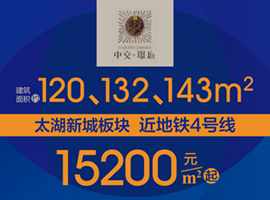 苏州苏州-中交璟庭-右侧列表2-1.10