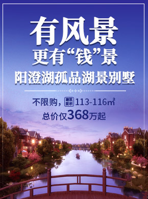 上海以房养房