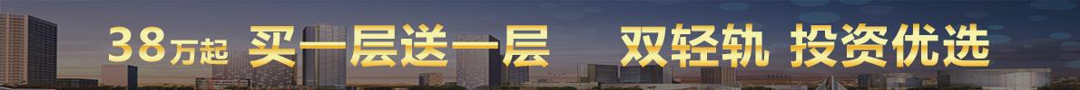 贵阳-富力中心