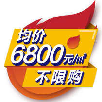 上海单价6000起