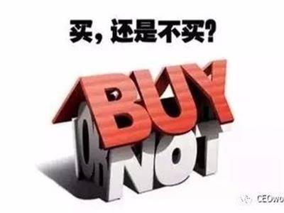买房与不买房之间,不止差了一个社会阶层!