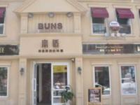 桂林路街道宿舍楼