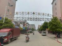 农副产品交易中心