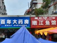 解放路东升新村