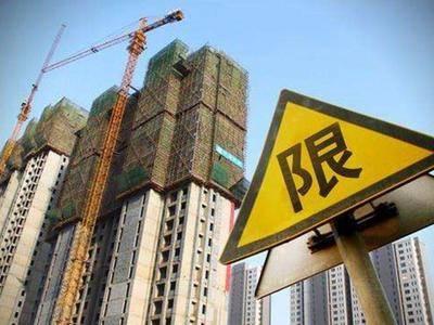 调控升级!投资客被赶出广州热门区域!
