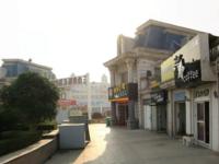 欧陆街·北上海国际城