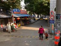 江海东路小区