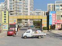 上海世家真实图片