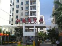 江南商贸城