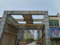 城东广电花园