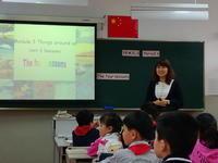 徐汇区平江路小学