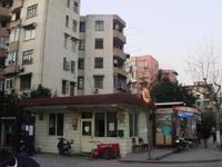 丰庄十二街坊