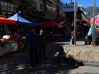 鸳浦商贸街