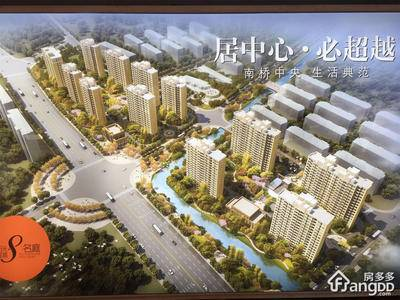 阳光星期8教育配套 上海的阳光星期8值得买吗