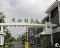 瘦西湖景苑小区图片