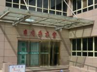 甘肃省广电总局家属院