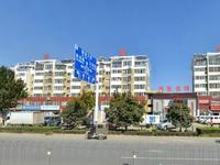 魏海黄河路