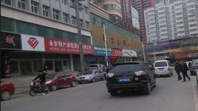 熙园文昌居