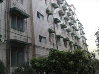 怡康城市公寓