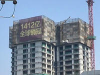 万科闽江北岸CBD