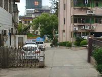 梅列区绿岩新村