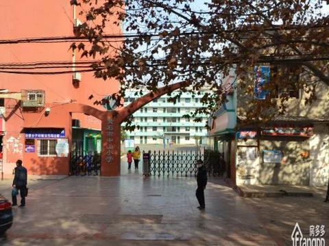 中山小学(新街口)