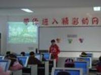 武汉市新洲区邾城街章林小学