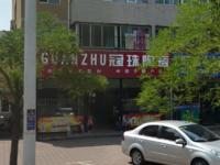 荣信二号住宅楼