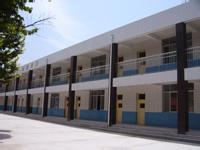 西安市第六十七中学